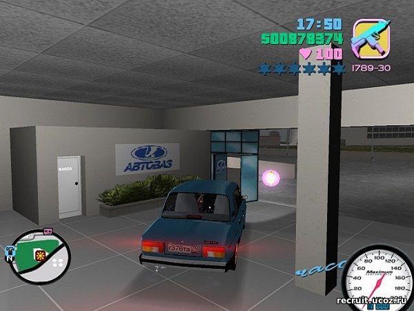 Grand Theft Auto: Vice City  Русское НАШЕствие (2005/ PC