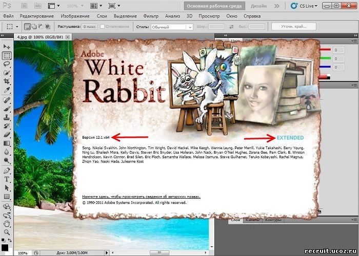 Програмку adobe photoshop 9