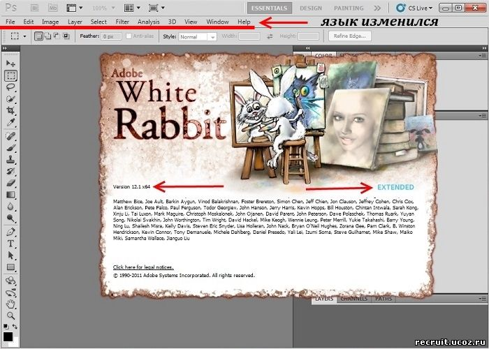 Програмку adobe photoshop cs5 российском