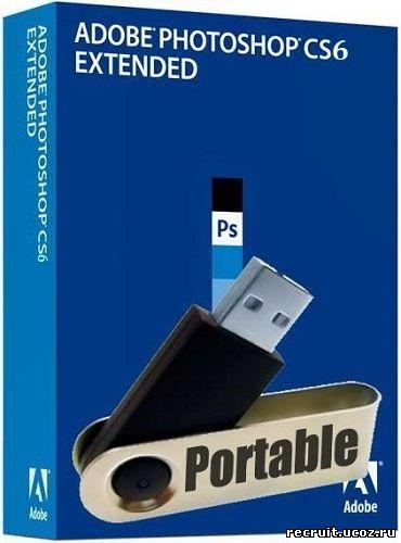 фотошоп Portable скачать торрент - фото 4