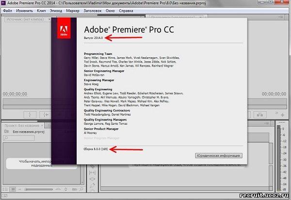 crack adobe premiere pro cs3