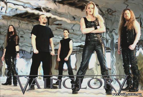 Скачать метал рок музыку