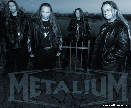 скачать Metalium дискография торрент - фото 2