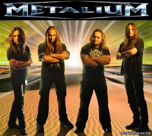 скачать Metalium дискография торрент - фото 11